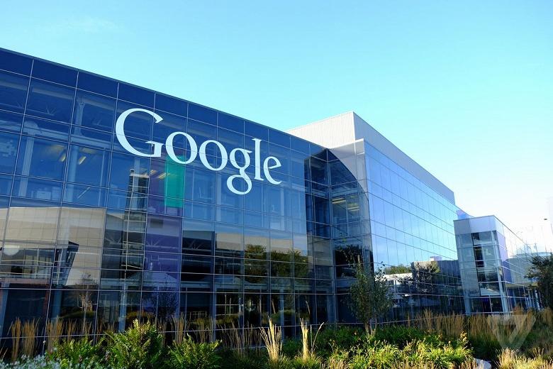 Даже Google не хочет работать в пятницу