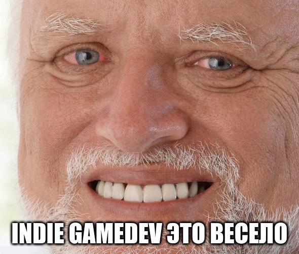 Любовь в ненависть indie gamedev'a - 1