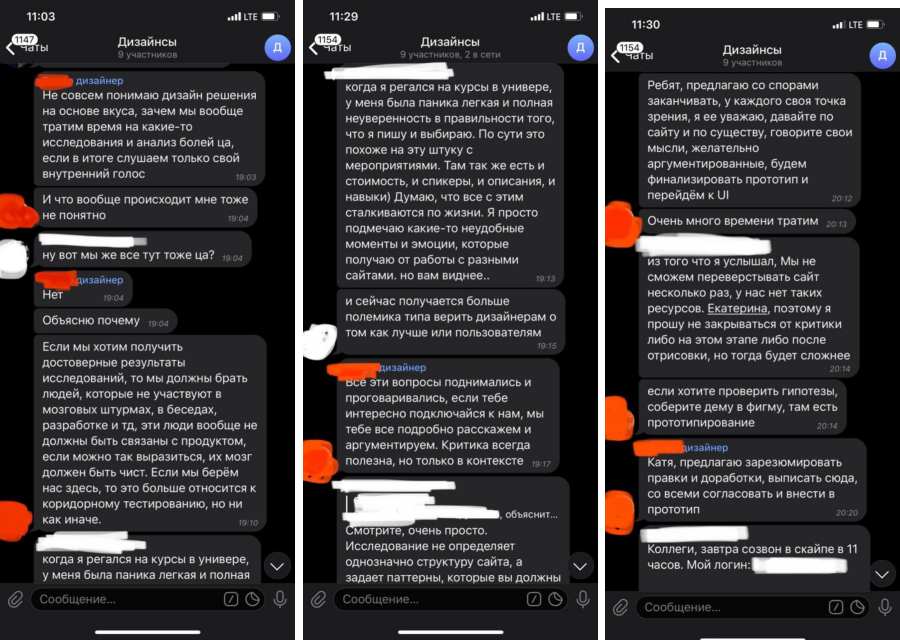 Разработка UI: кого слушать — себя или пользователя? - 2
