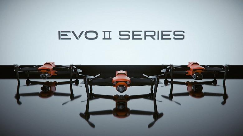 Autel переносит выпуск дронов EVO II на март