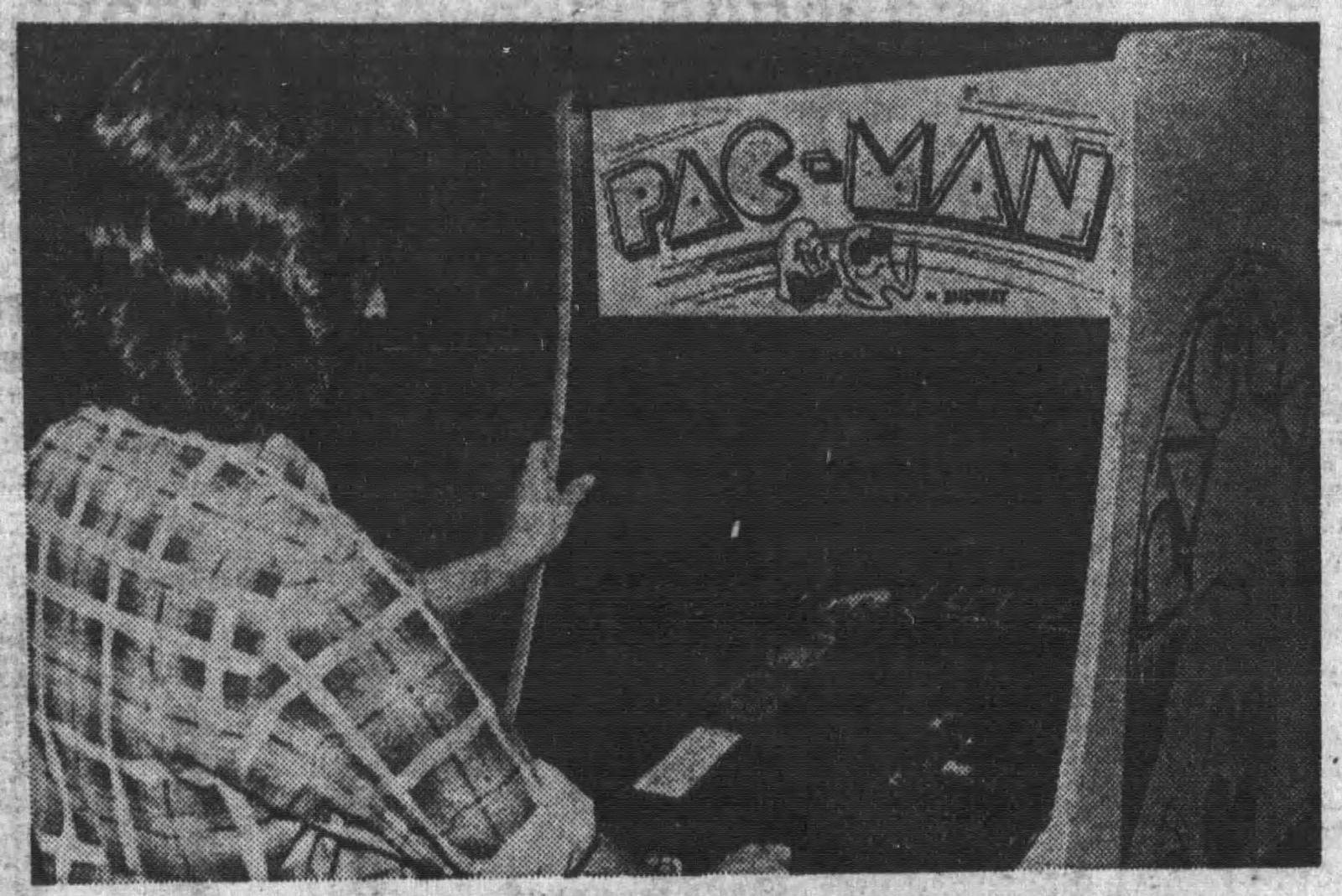 Pac-Man: нерассказанная история того, как мы на самом деле играли в эту игру - 23