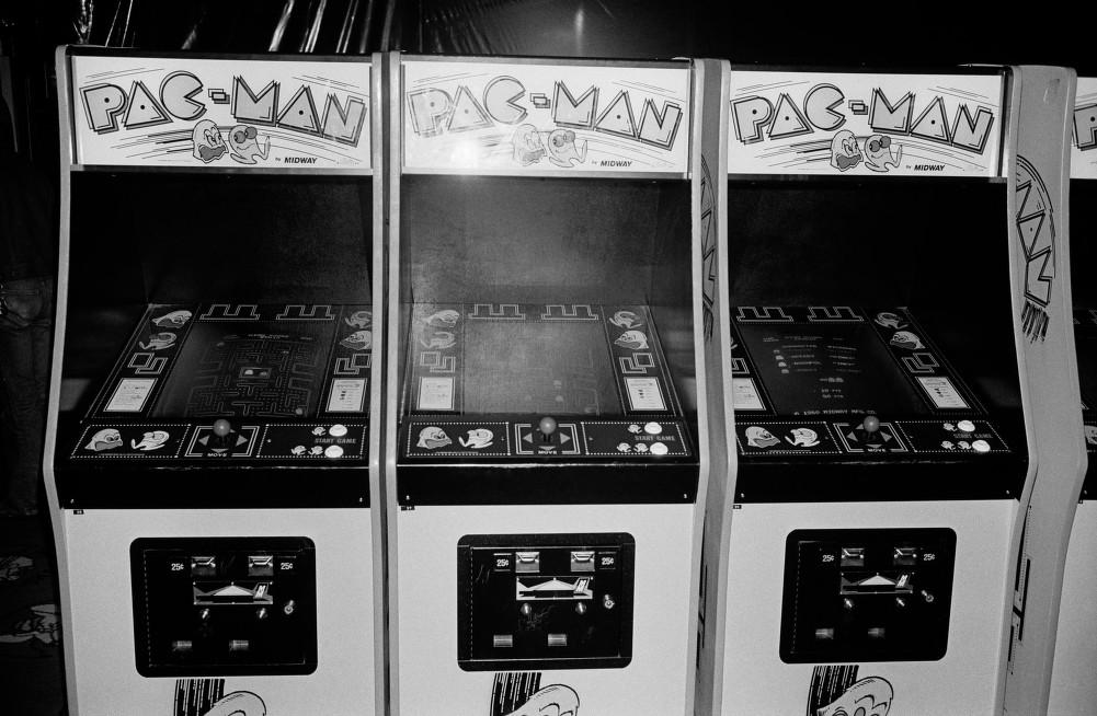 Pac-Man: нерассказанная история того, как мы на самом деле играли в эту игру - 5