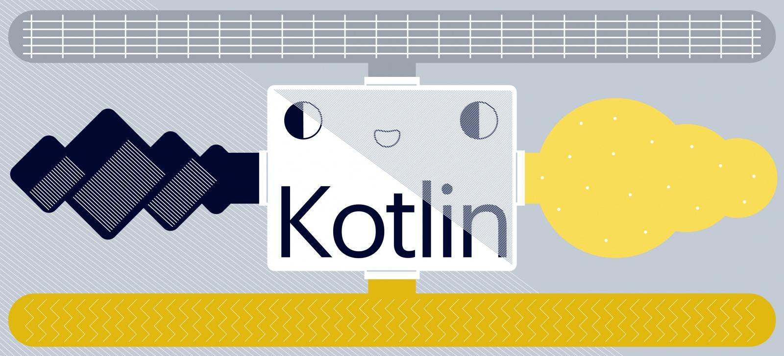 Расширения в Kotlin. Опасный атавизм или полезный инструмент? - 1
