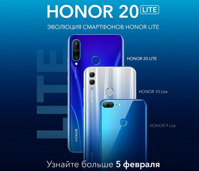 Старый-новый недорогой Honor готов к запуску в России с подарками