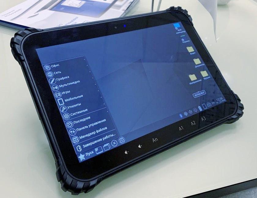 В России начали продавать суперзащищенный планшет на отечественной ОС. На AliExpress есть очень похожее устройство - 1