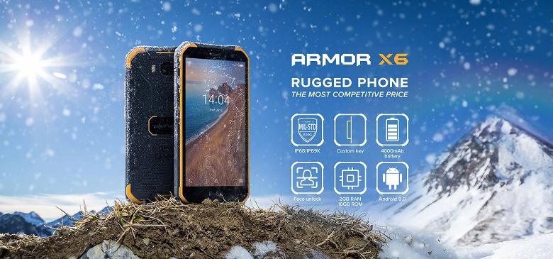 Вышел 5-дюймовый неубиваемый телефон с защитой IP69K