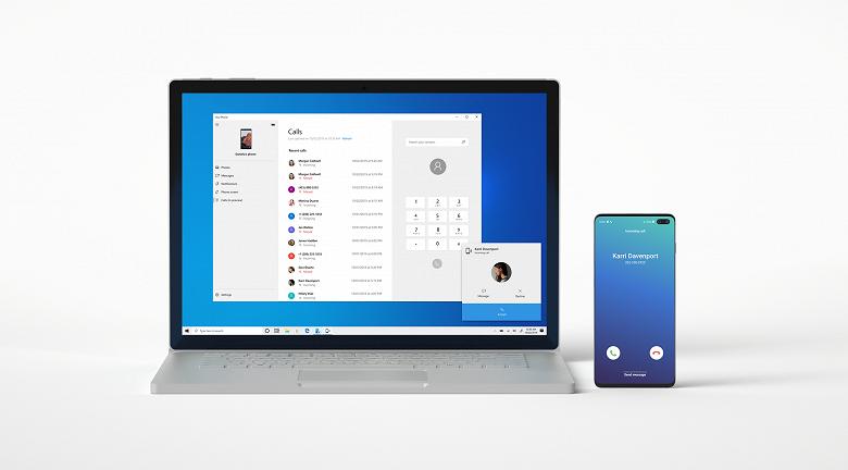 Звонки Windows 10 со смартфона стали доступны для всех