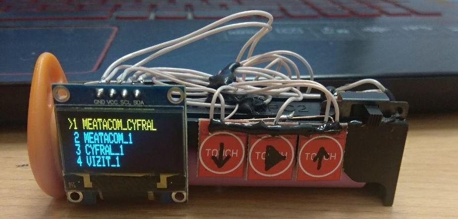Делаем универсальный RFID-ключ для домофонов - 1