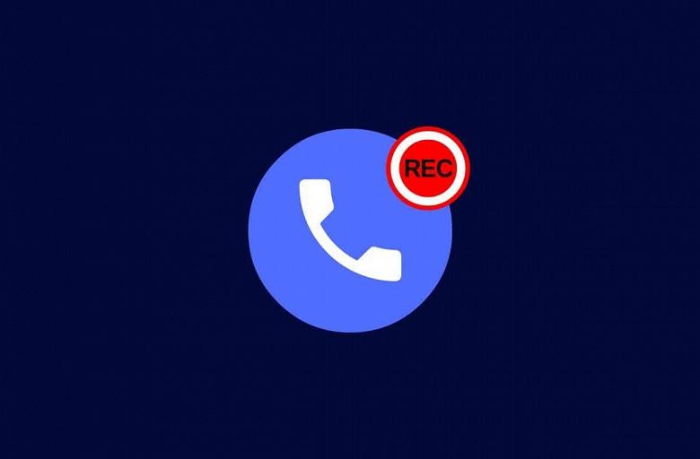 Горячо ожидаемая функция возвращается на смартфоны Android
