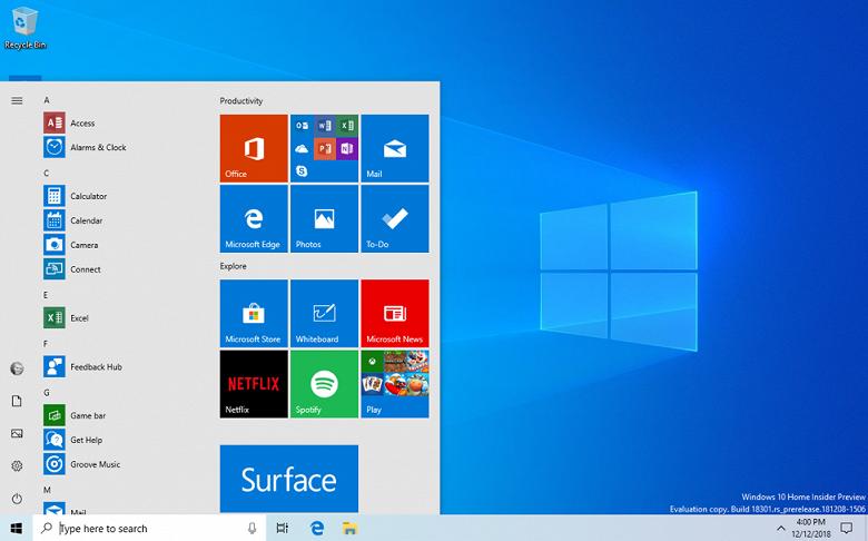Как проходит обновление на новейшую версию Windows 10