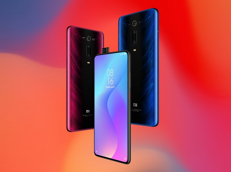 Xiaomi отреагировала на скандал с разрядкой Xiaomi Mi 9T после обновления MIUI 11
