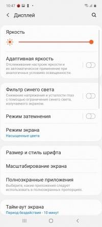 Новая статья: Обзор Samsung Galaxy Note10 Lite: «бюджетный» вариант смартфона с пером