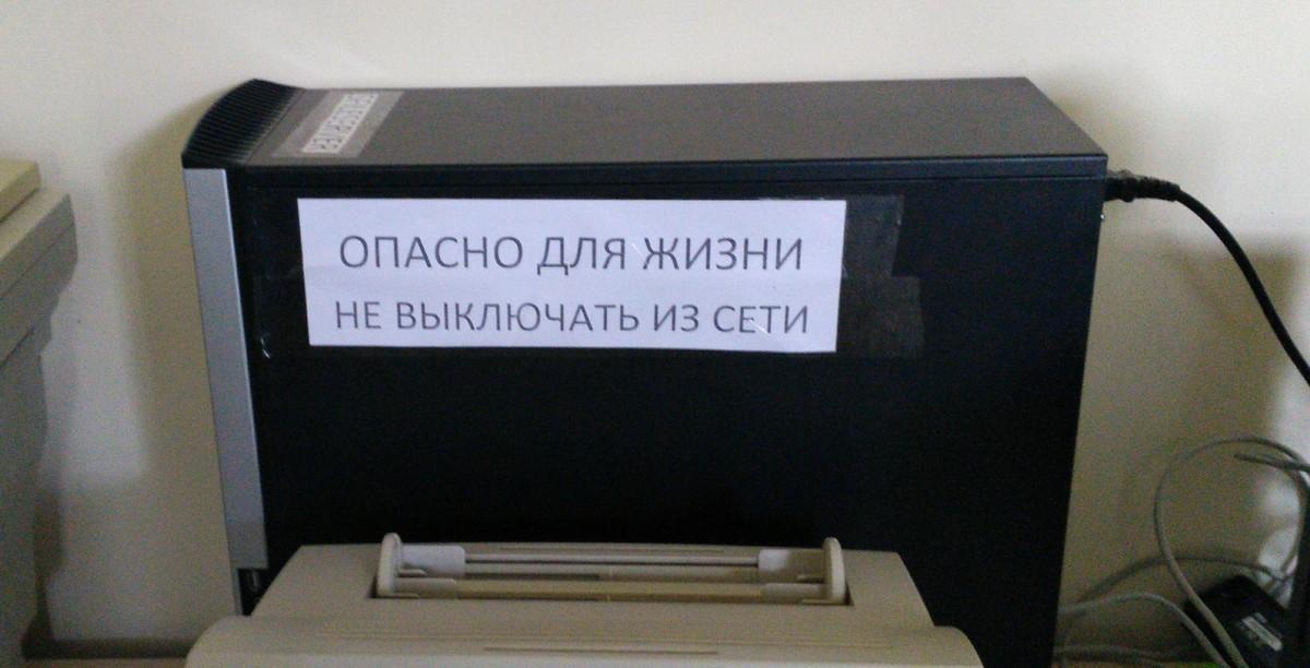Профессия: системный администратор - 4