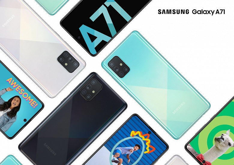 Российский Samsung Galaxy A71 оказался дешевле, чем в Европе