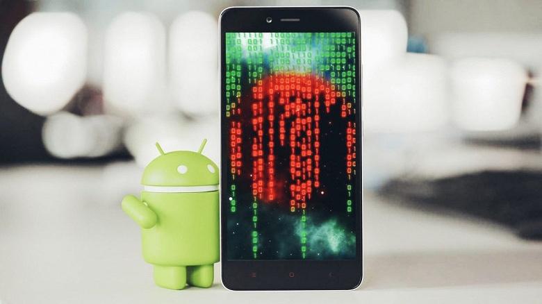Android и Россия установили неприятные антирекорды