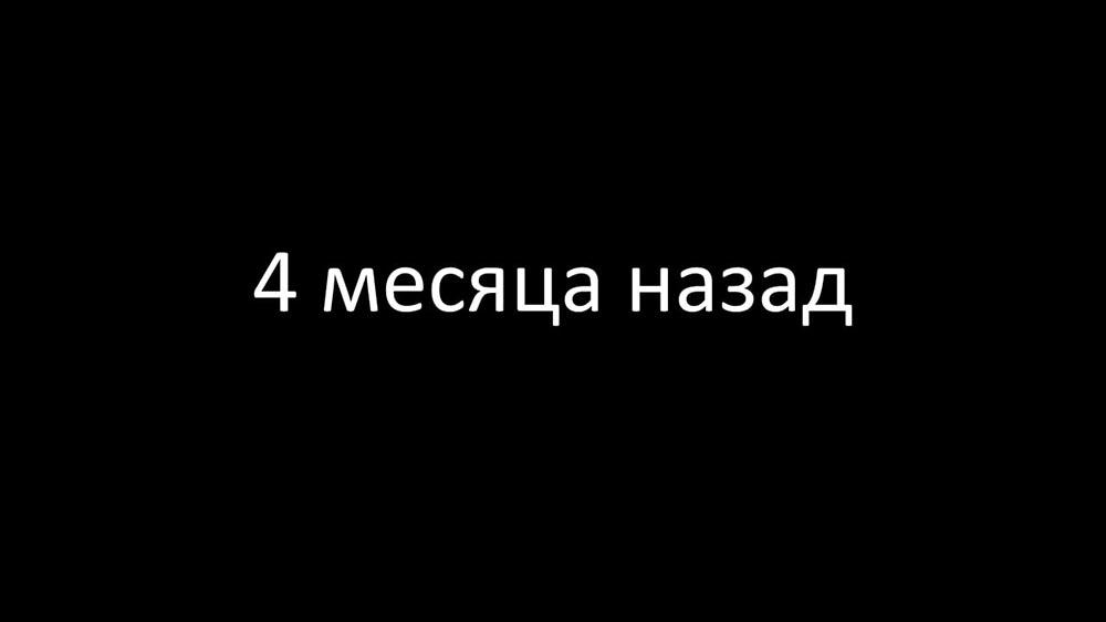 HighLoad++, Михаил Макуров, Максим Чернецов (Интерсвязь): Zabbix, 100kNVPS на одном сервере - 11
