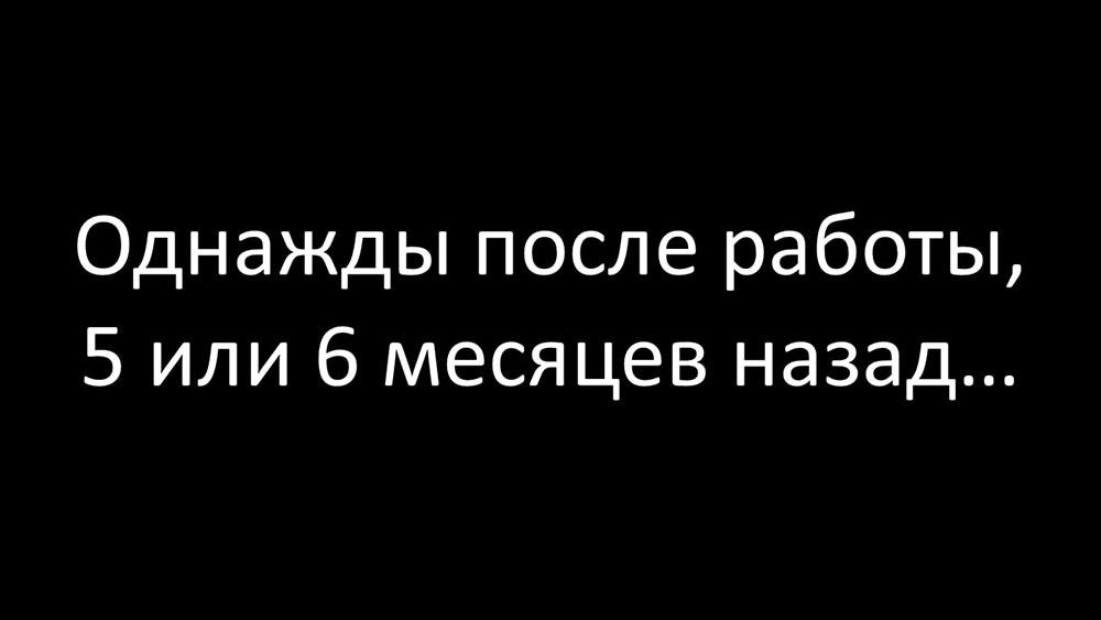 HighLoad++, Михаил Макуров, Максим Чернецов (Интерсвязь): Zabbix, 100kNVPS на одном сервере - 4