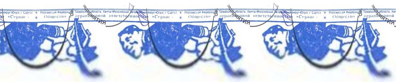 Реализация поиска печатей на OpenCV без нейронок, регистрации и смс - 1