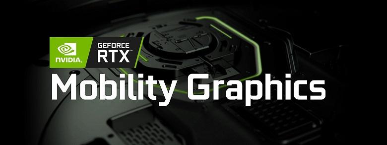 «Супервидеокарты» Nvidia готовятся завоёвывать ноутбуки