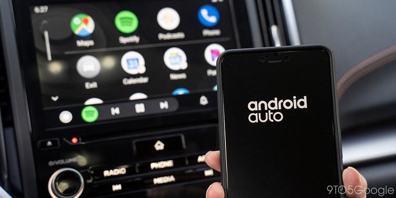 Улучшенная Android Auto принесла неожиданные проблемы водителям