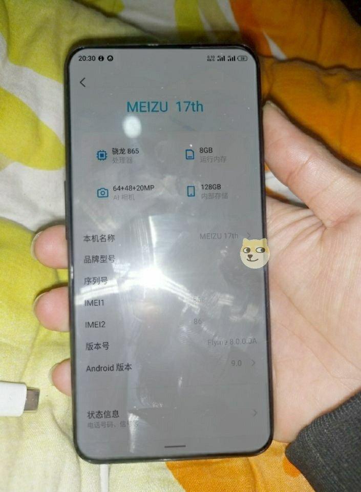 Meizu 17 впечатляет конструкцией на первом фото