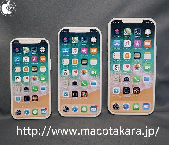 От самого большого до самого маленького: всю серию iPhone 12 сравнили между собой и с iPhone 11