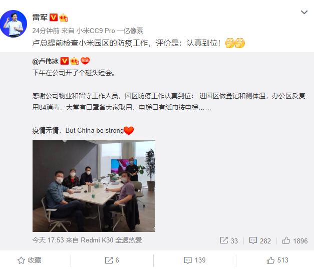 Рассекретить Xiaomi Mi 10 могут уже завтра