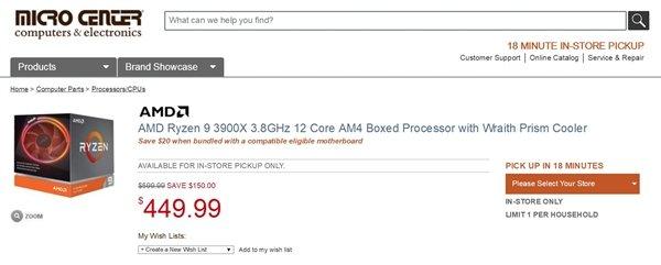 Процессоры AMD Ryzen 3000 серьезно подешевели