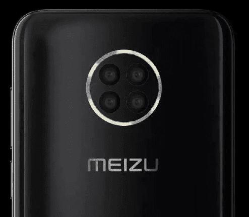 Так выглядит камера нового флагмана Meizu