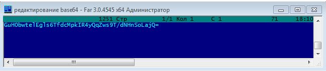 Wulfric Ransomware – шифровальщик, которого нет - 3
