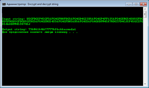 Wulfric Ransomware – шифровальщик, которого нет - 8