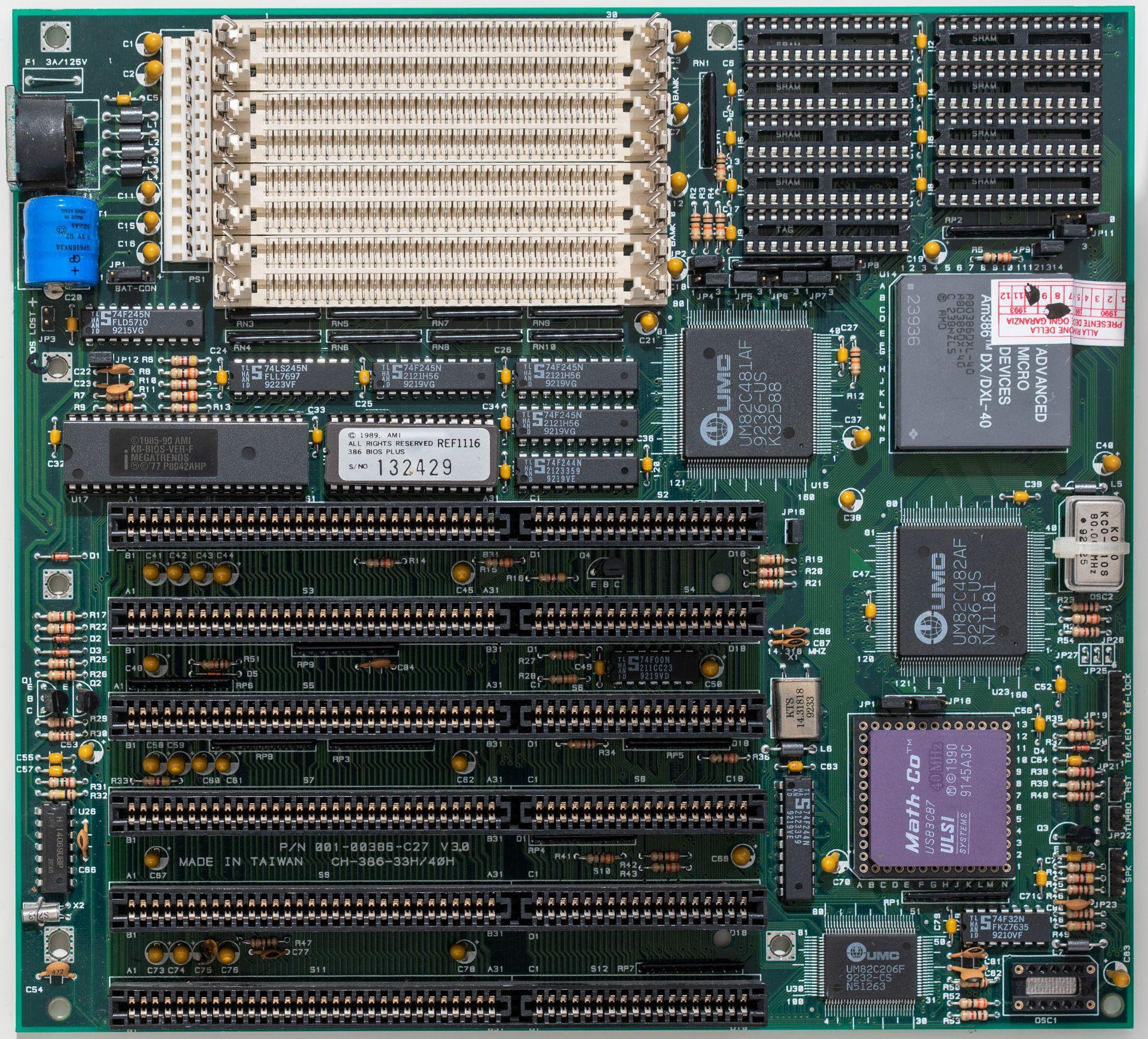 Древности: беспощадный апгрейд 386-го компьютера - 2