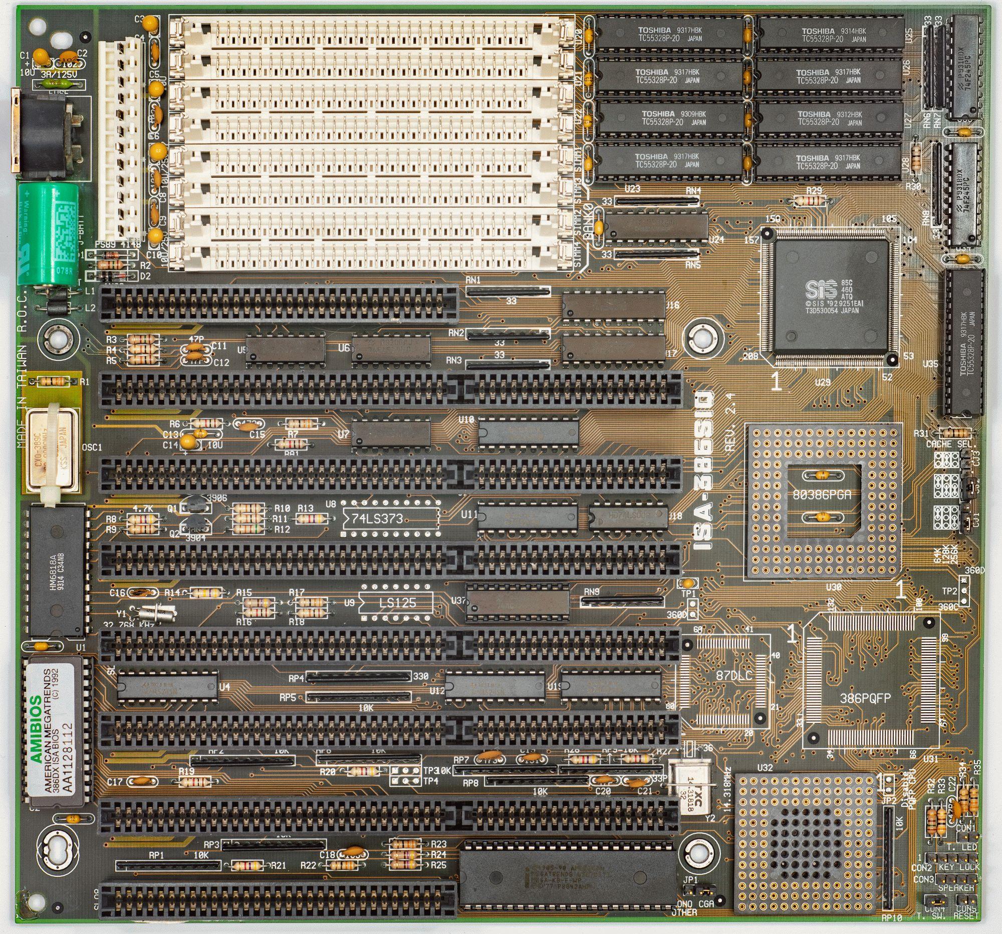 Древности: беспощадный апгрейд 386-го компьютера - 3