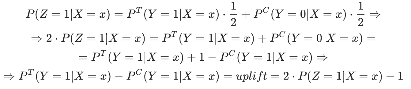 Туториал по Uplift моделированию. Часть 2 - 20