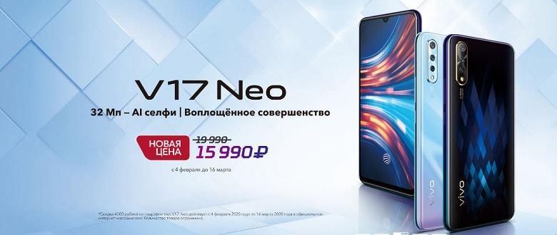 В России заметно подешевели популярные китайские смартфоны