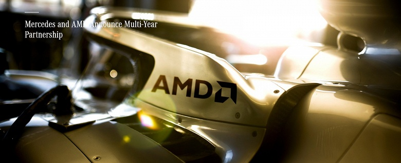 AMD «покатается» на болидах Mercedes-AMG
