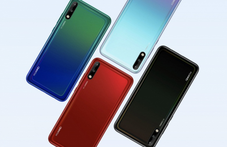 Huawei P40 Lite — самый доступный флагман