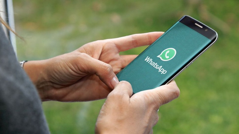 Благодаря WhatsApp злоумышленники могут красть файлы с компьютера