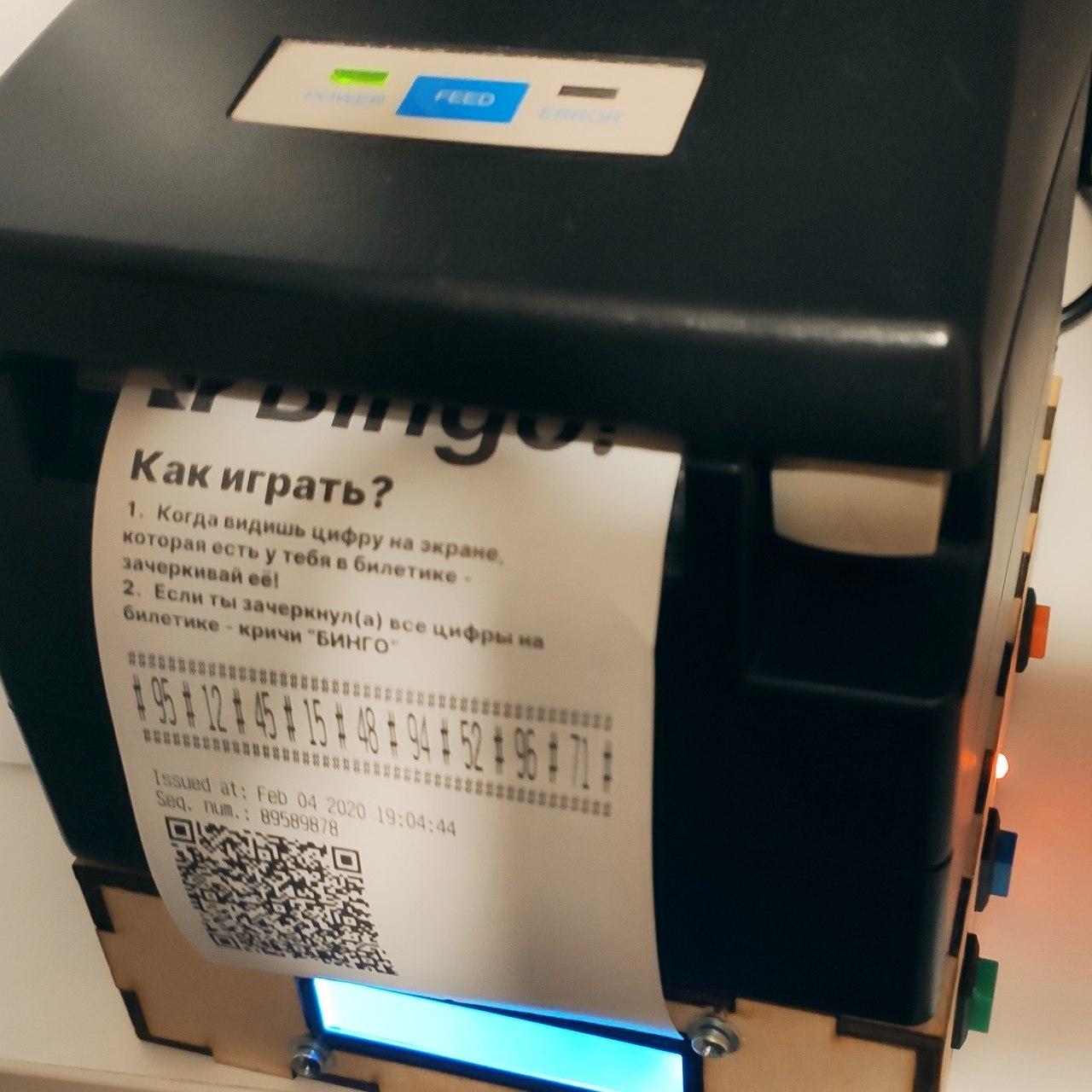 Дешёвая и быстрая печать на чековом термопринтере - 5