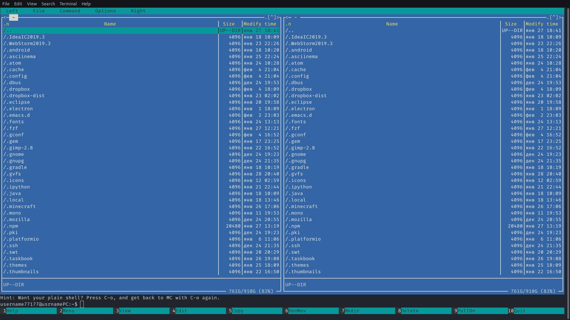 Консольные утилиты Linux, которые смогут облегчить вам жизнь - 2