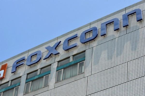 Стало известно, когда Foxconn рассчитывает возобновить производство в Китае - 1