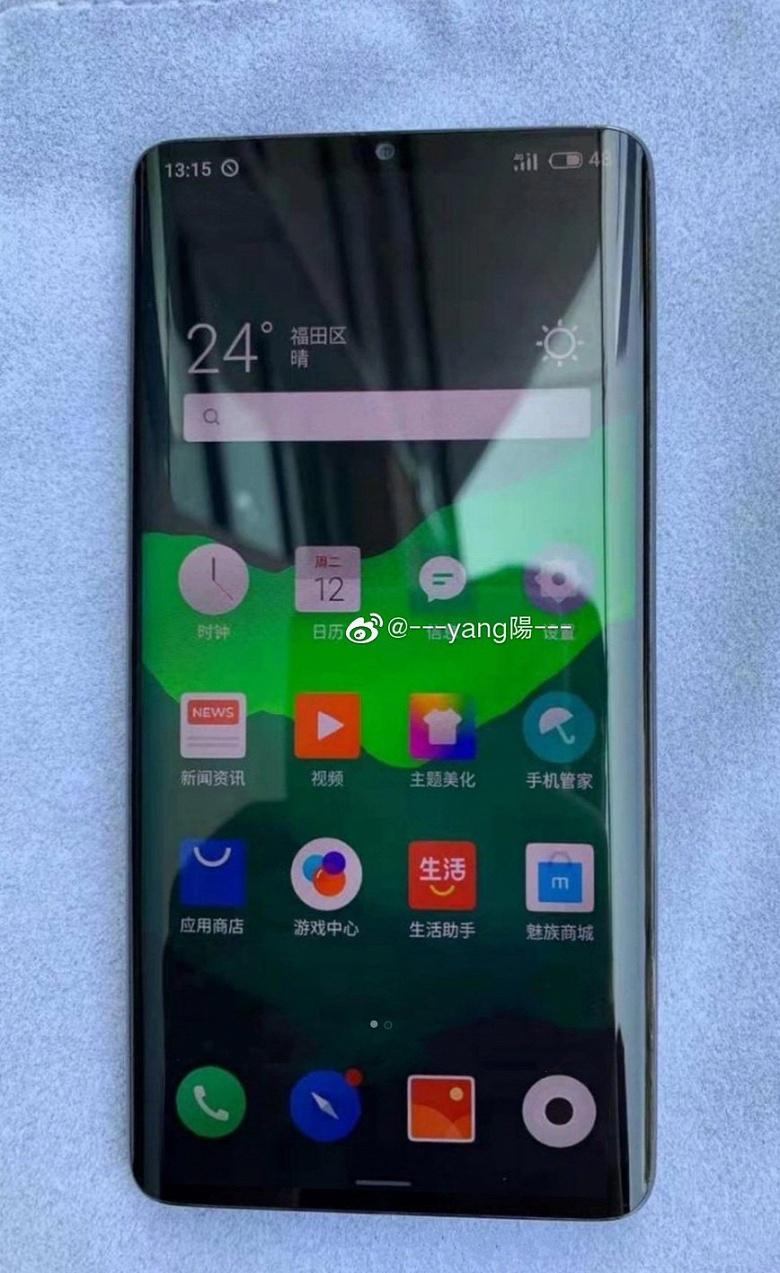 Вот так на самом деле выглядит Meizu 17