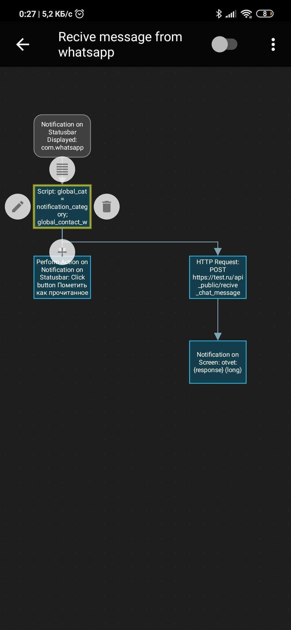 Как сделать API на любое Android приложение. На примере WhatsApp - 3