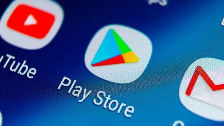 Китайские мобильные гиганты бросят вызов Google Play