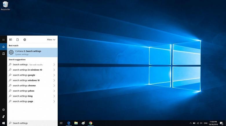Поиск Windows 10 сломался по всему миру. Что делать