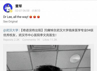 Xiaomi Mi 10 собирают в очень сложных условиях