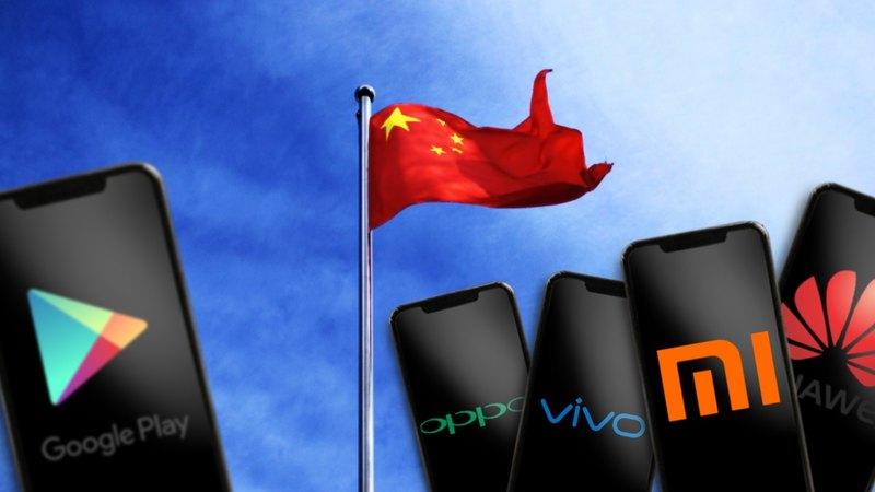 "Xiaomi и Huawei ""объявили войну"" Google Play"