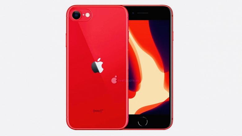 iPhone 9 представят сразу после выхода Samsung Galaxy S20