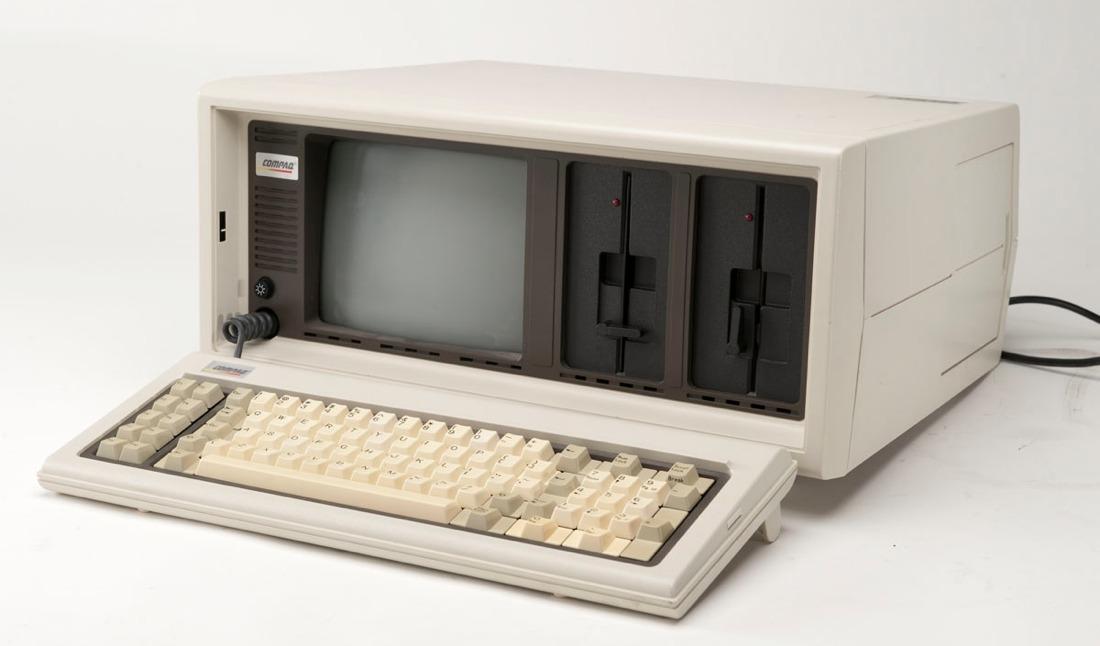 История микропроцессора и персонального компьютера: 1980 — 1984 годы - 9