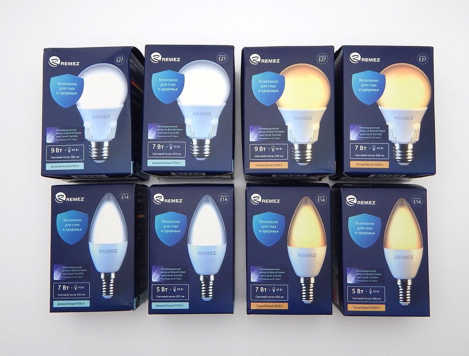 Обзор светодиодных ламп Remez E27 и E14 на корейских светодиодах нового поколения - 1